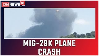 MiG-29K Fighter Jet Crashes In Goa Soon After Take Off