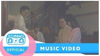 เก็บใจไว้รอ - เพื่อน [Official Music Video]