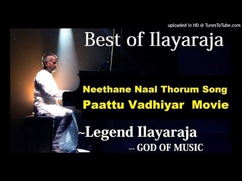 Neethane Naal Thorum Song Paattu VadhiyarTamil MovieKJ YesudasIlaiyaraaja#Best of Ilayaraja#