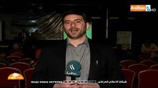 تقرير نصير سلام  عرض مسرحية over brova الجميلة بالناصرية للمكفوفين