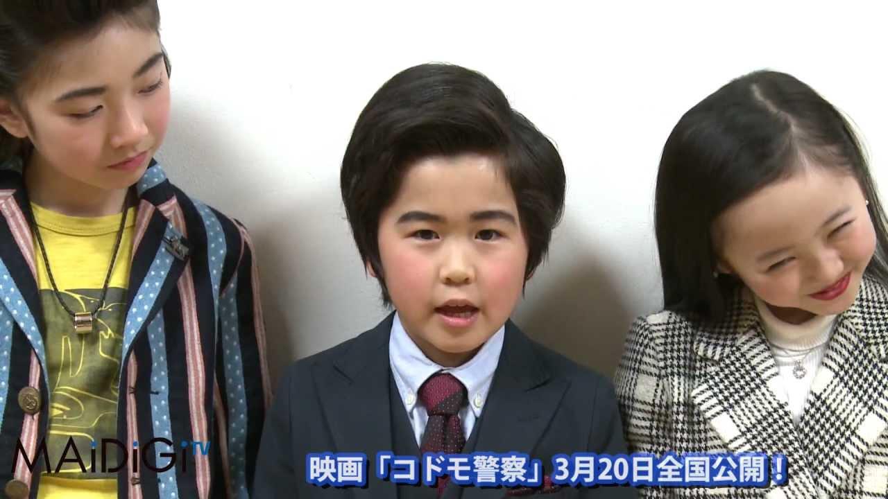 学校 鈴木 福