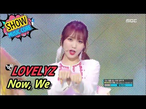 [HOT] LOVELYZ - Now, We, 러블리즈 - 지금, 우리 Show Music core 20170513
