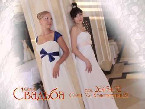 Женские свадебные туфли, более 100 моделей