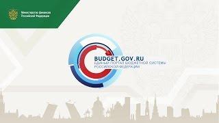 видео Государственные органы управления финансами в Российской Федерации