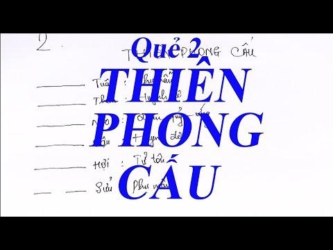HỌC KINH DỊCH : Quẻ THIÊN PHONG CẤU | Ý nghĩa quẻ dịch số 2 Thiên Phong Cấu | Quẻ dịch luận sẵn