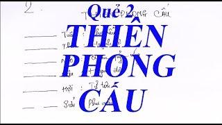 HỌC KINH DỊCH : Quẻ THIÊN PHONG CẤU   Ý nghĩa quẻ dịch số 2 Thiên Phong Cấu   Quẻ dịch luận sẵn