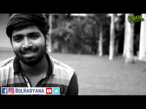 Haryanvi Kavita - MAA | Sanjeet Singh | Bol Haryana