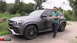 Yeni Mercedes GLE | Test ve Inceleme | TR'de ilk Kez