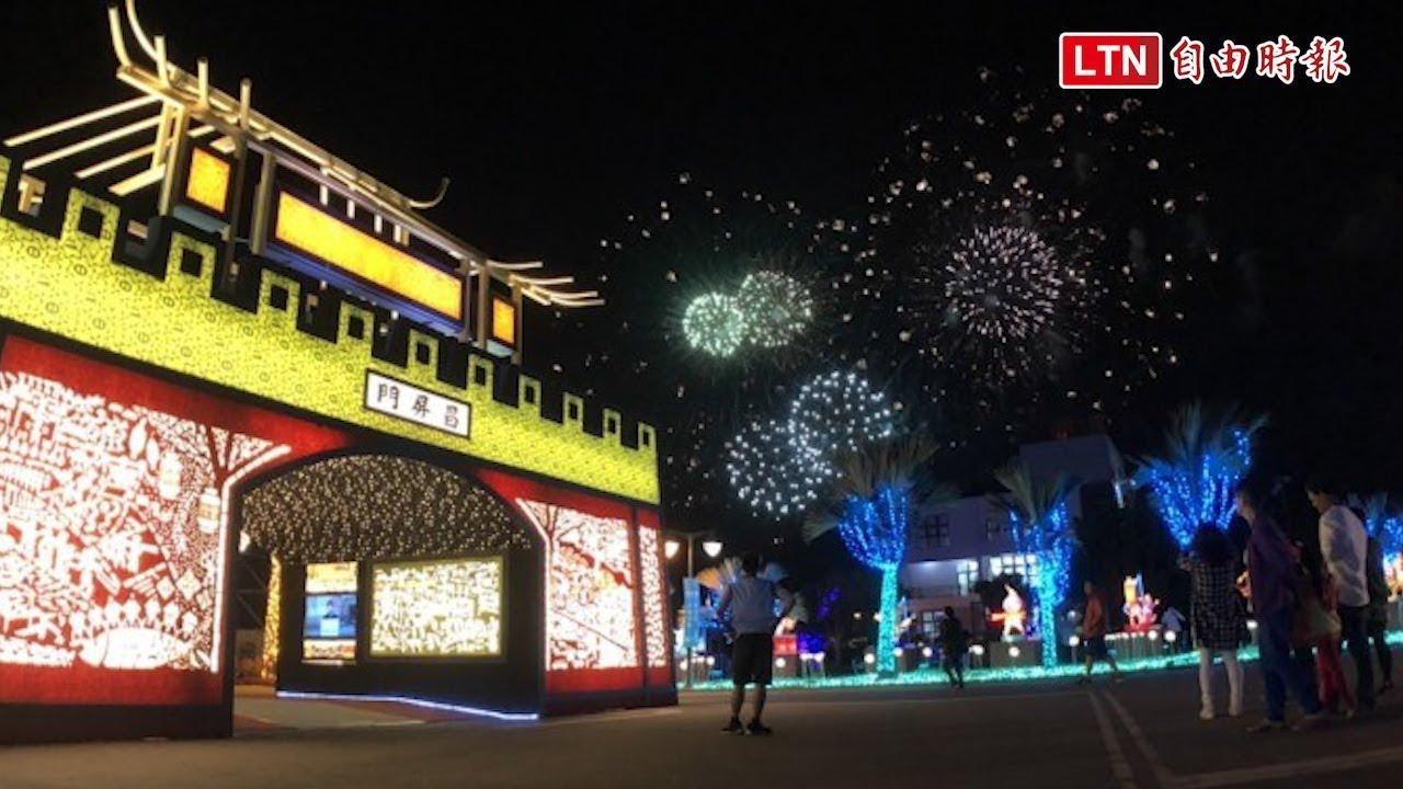 屏東台灣燈會四點感想