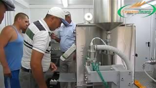 Мини бизнес, молокопереработка в Киргизии.