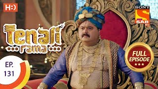 Tenali Rama  - Ep 131 - Full Episode - 5th January, 2018