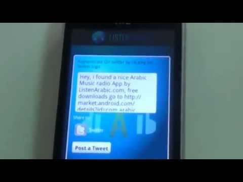 ListenArabic Radio - Free Android App - Arabic Radio on your mobile -  راديو عربي مباشر