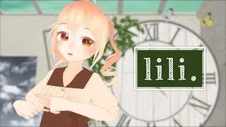 【09】鹿仲茉菜、歌って、手話で表現しました!【lili.】