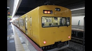 JR西日本 115系 (山陽本線) 中庄→岡山