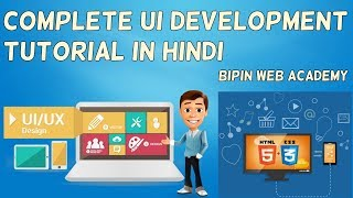 How to Become a UI Developer in Hindi | Learn UI Development Tutorial in Hindi