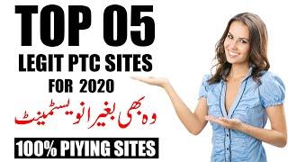 Top 5 Legit Ptc Sites in 2020 | Make Money Online 2020 Worldwide |100% Paying Sites