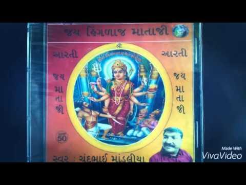Jay Hinglaj Maa CHANDU BHAI