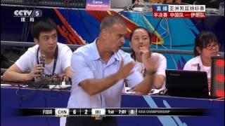2015 亚洲男篮锦标赛 男篮亚锦赛 半决赛 中国vs伊朗,重新夺回亚洲霸主!