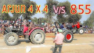 Arjun 4x4  vs Swaraj 855 Tractor Tochan Mukabla