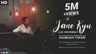 Jaane Kyu Log Mohabbat Mashup | Shubham Tiwari | Sad Song Mashup |
