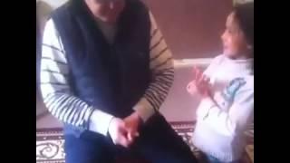 Дед с внучкой...