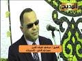 تلاوة قرانية مع الشيخ / مرضي شرف الدين وما تيسر من سورة الحجرات