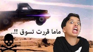 السماح بقيادة المرأة للسيارة 7# VLOG