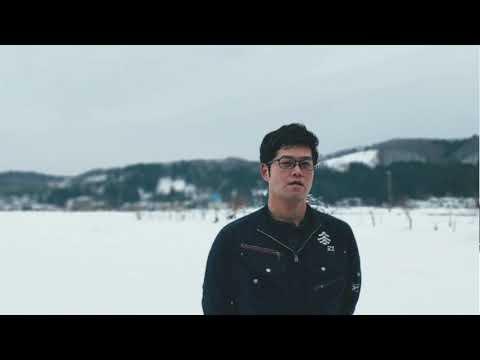 株式会社 帝樹園庭正企業紹介動画サムネイル