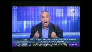 """أحمد موسى ينفعل على الهواء...""""اتعجب من موقف الحكومة تجاة ادارج حماس كتنظيم إرهابى """""""