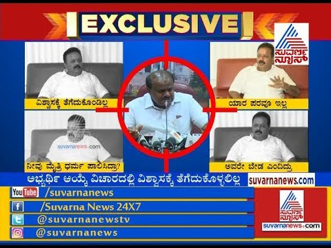 Cheluvarayaswamy's Clarification Over Not Campaigning For Coalition Candidate In Mandya