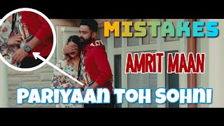 PLENTY MISTAKES IN PARIYAN TOH SOHNI SONG BY AMRIT MAAN | FILMY MISTAKES