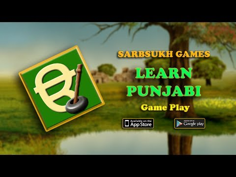 Learn Punjabi Gurmukhi Free - Apps on Google Play