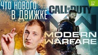 НОВЫЙ ДВИЖОК CALL OF DUTY, XBOX GAME PASS НА ПК и ПОДПИСКА ОТ UBISOFT. zNEWS Ep.36