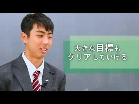 【学校紹介動画】東山ー「夢を叶える~アクティブラーニング公開授業~」
