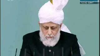 presented-by-khalid arif qadiani-khutba juma-12-08-2011.ahmadiyya._clip5.mp4