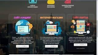 Проверка легальности и законности инвестиционной компании Алгару   Algaru   инвестиции в микрозаймы!(, 2016-07-27T19:44:49.000Z)