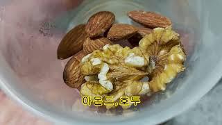고소하고 영양좋은 두유/콩물만들기/콩국수/아몬드/호두/…