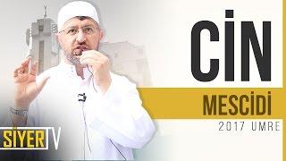 Cin Mescidi | Muhammed Emin Yıldırım (2017 Umre Ziyareti)