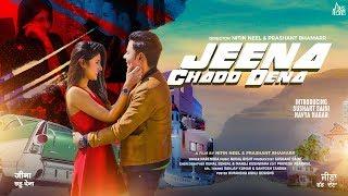 Jeena Chadd Dena Full HD Narender Kumar New Punjabi Songs 2020 Jass Records