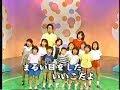 小学生の子供たちの 楽しい歌とダンス (童謡 七つの子)