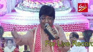 Nazare Milake Mujhse (Live) Bilaspur (Goyal Parivar) By Sanjay Mittal