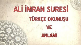 İlhan Tok - Ali İmran Suresi (10-20)