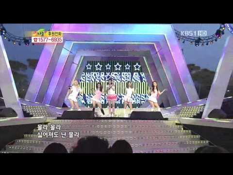 Girl's Day - Twinkle Twinkle [Instrumental - Backup Vocals]