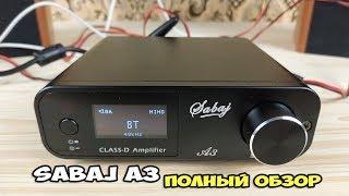 Sabaj A3 - по воздуху и проводам. Полный обзор усилителя класса D