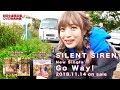 SILENT SIREN-「Go Way!」シングルダイジェスト映像
