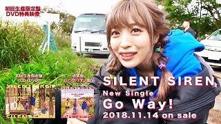 11/14(水)発売の「Go Way!」シングルダイジェスト映像公開!! 「Go Way...