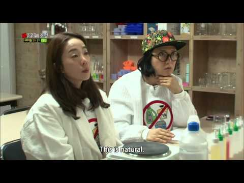 The Human Condition | 인간의 조건 : Living without Chemical Products, part 1 (2014.02.22)