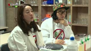 The Human Condition   인간의 조건 : Living without Chemical Products, part 1 (2014.02.22)