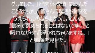 11月14日、女優・秋元才加の主演映画「劇場版 媚空-ビクウ-」が公開初日...