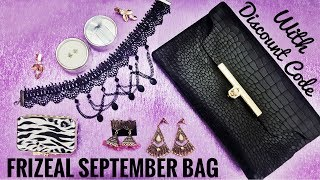 Frizeal September | Shimmer Bag | With Discount | Best Quality | *Giveaway open*